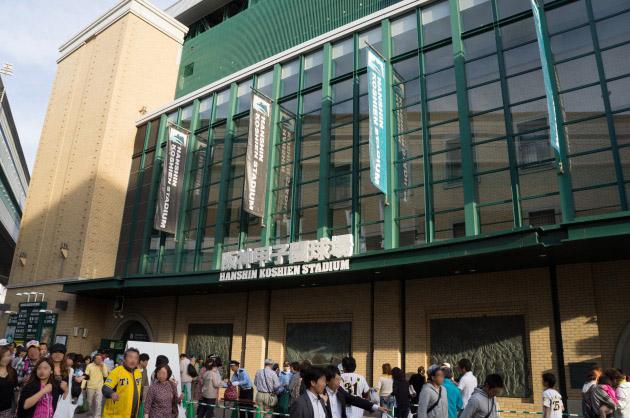阪神-ソフトバンク観戦記-005