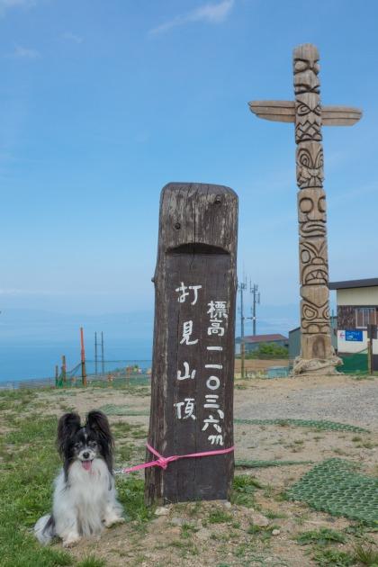 関西避暑地情報♪ ~びわ湖バレイ~-005
