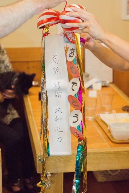 ノアンくん&ヤマトくんお誕生日会♪-024