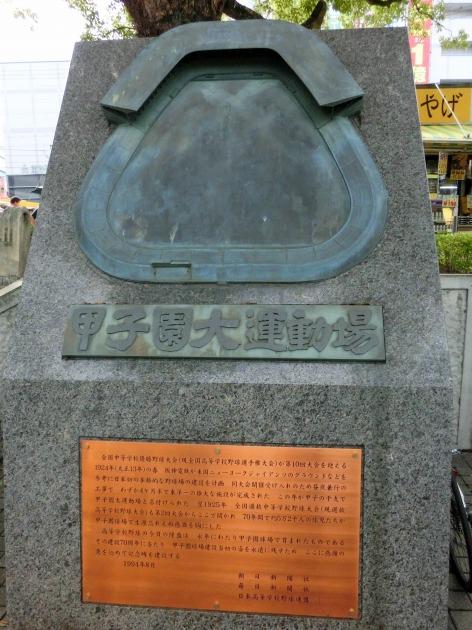 阪神-巨人戦観戦記♪-005