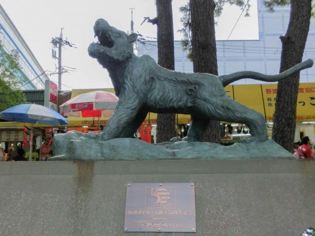 阪神-巨人戦観戦記♪-006
