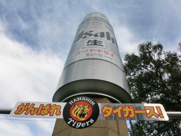 阪神-巨人戦観戦記♪-007