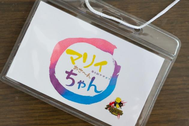 サザオフ2013 【到着~自己紹介タイム】-003-b
