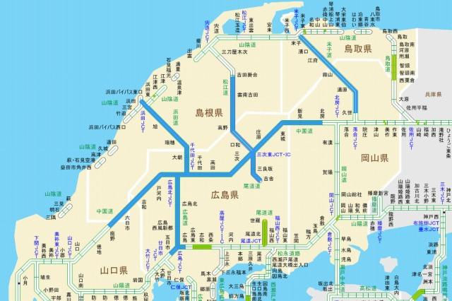 おしっこの検査の為に岡山の病院へ 【ライブ更新!】-2