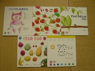 ブログ2 0725お気に入り (1)