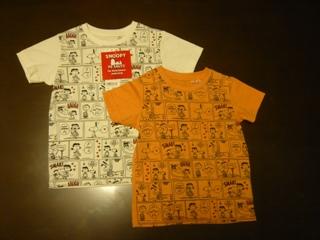 ブログ2 0817 洋服 (4)