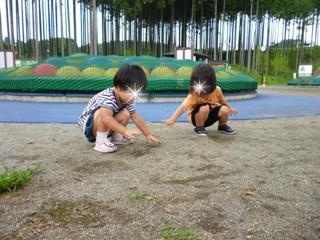 ブログ2 0824箱根 (2)