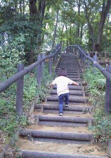 ブログ2 0923公園