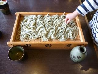 ブログ2 1006湯沢 (5)