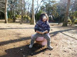 ブログ2 0101公園
