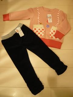 ブログ2 0121洋服 (2)