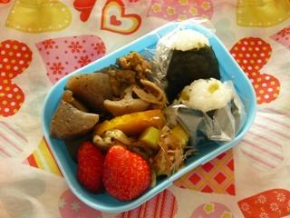 ブログ2 0123お弁当 (1)