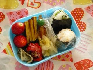 ブログ2 0124お弁当 (1)