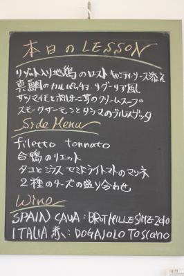 シシリー12・5・9