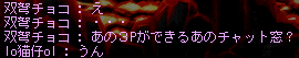 20130802-02.png