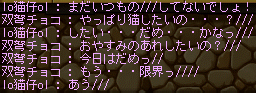 20130802-03.png