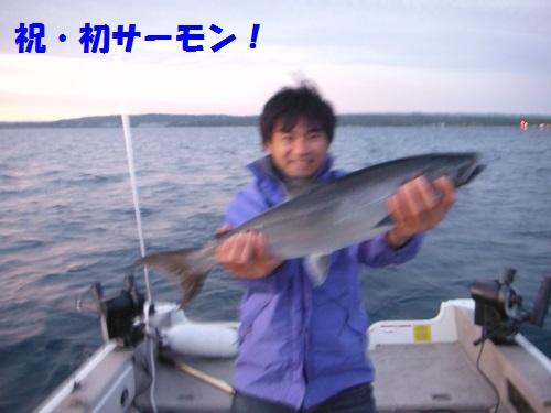130830_PIC005.jpg
