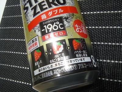 P1210520.jpg