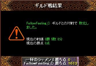FF9-15.jpg