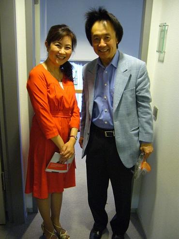 with Mestro Kamioka