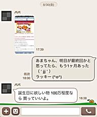 130830_02.jpg