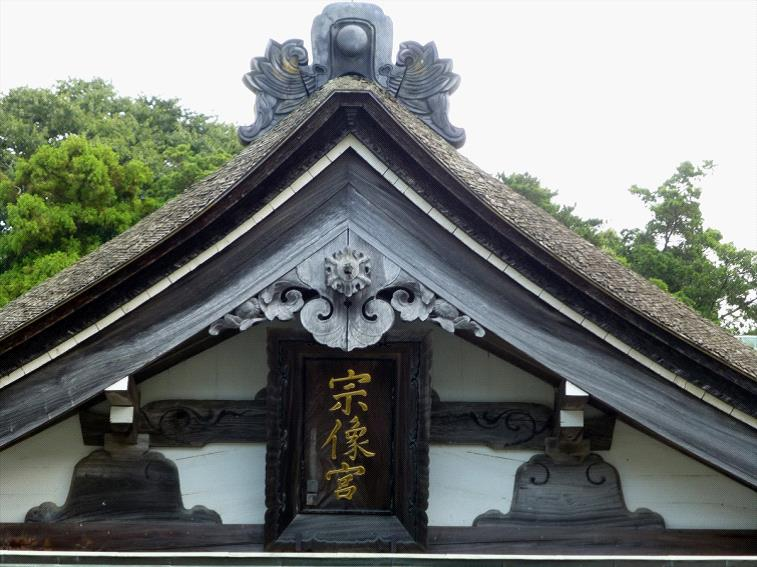 グラフィックス1宗像大社-拝殿2