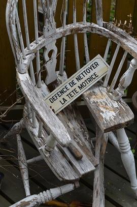 シャビーな椅子
