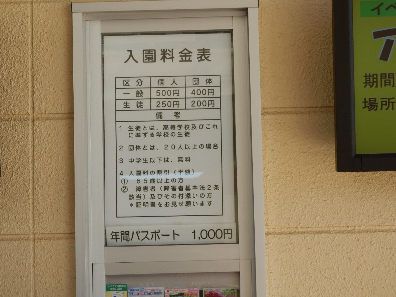 P9290001b (15)