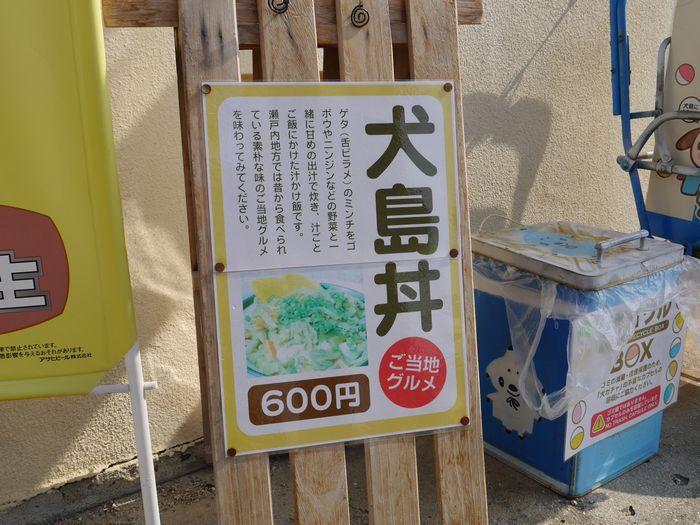 10月26日 犬島ツー (112)