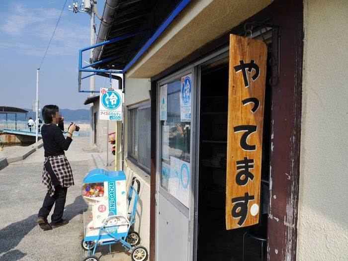 10月26日 犬島ツー (113)
