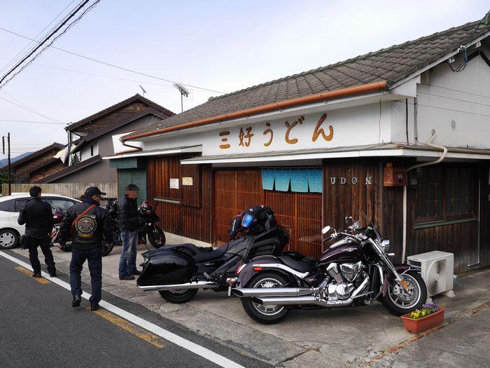 11月16日うどんツー (49)