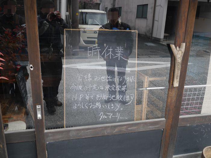 11月24日 蒜山チーズ ツー (6)
