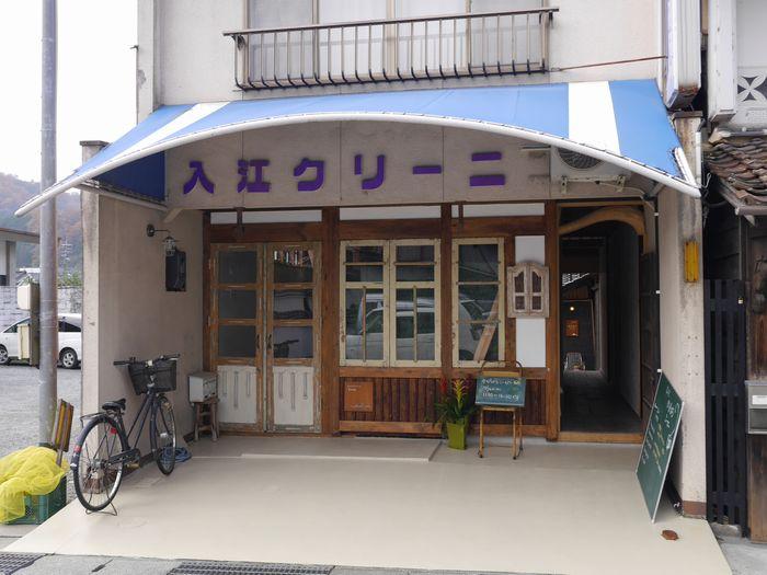 11月24日 蒜山チーズ ツー (48)