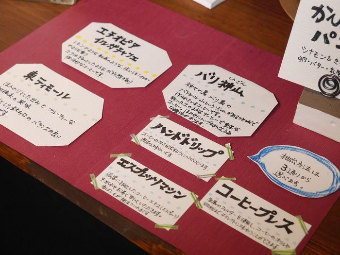 11月24日 蒜山チーズ ツー (34)