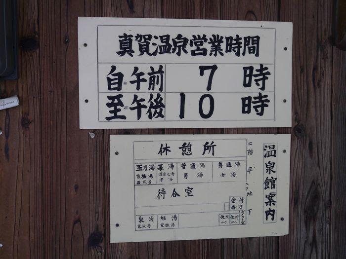11月24日 蒜山チーズ ツー (60)