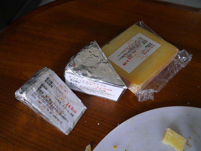 11月24日 蒜山チーズ ツー (74)