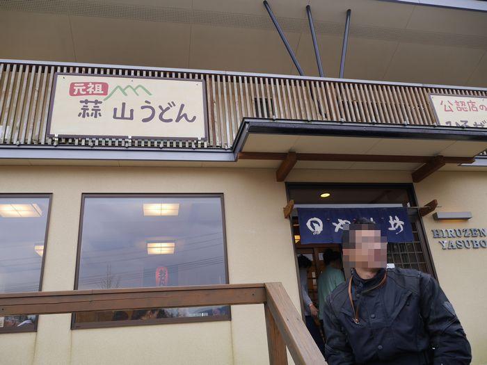 11月24日 蒜山チーズ ツー (75)