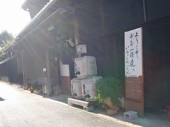 淡路島玉ねぎ酒蔵ツー (101)