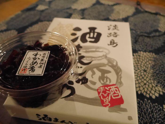 淡路島玉ねぎ酒蔵ツー (117)