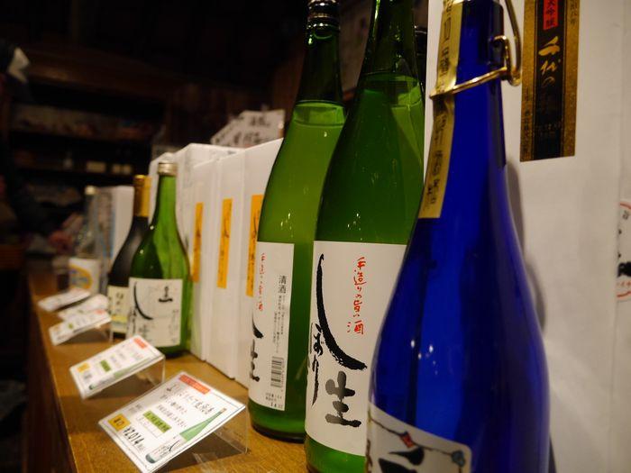 淡路島玉ねぎ酒蔵ツー (116)