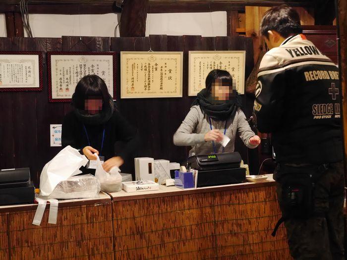 淡路島玉ねぎ酒蔵ツー (118)