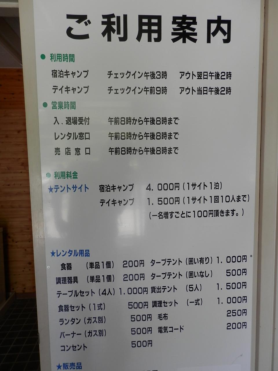 P7200023.jpg