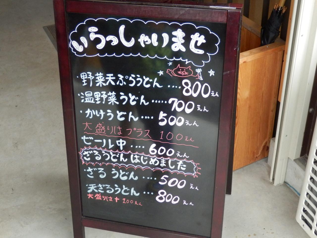 P9010005.jpg