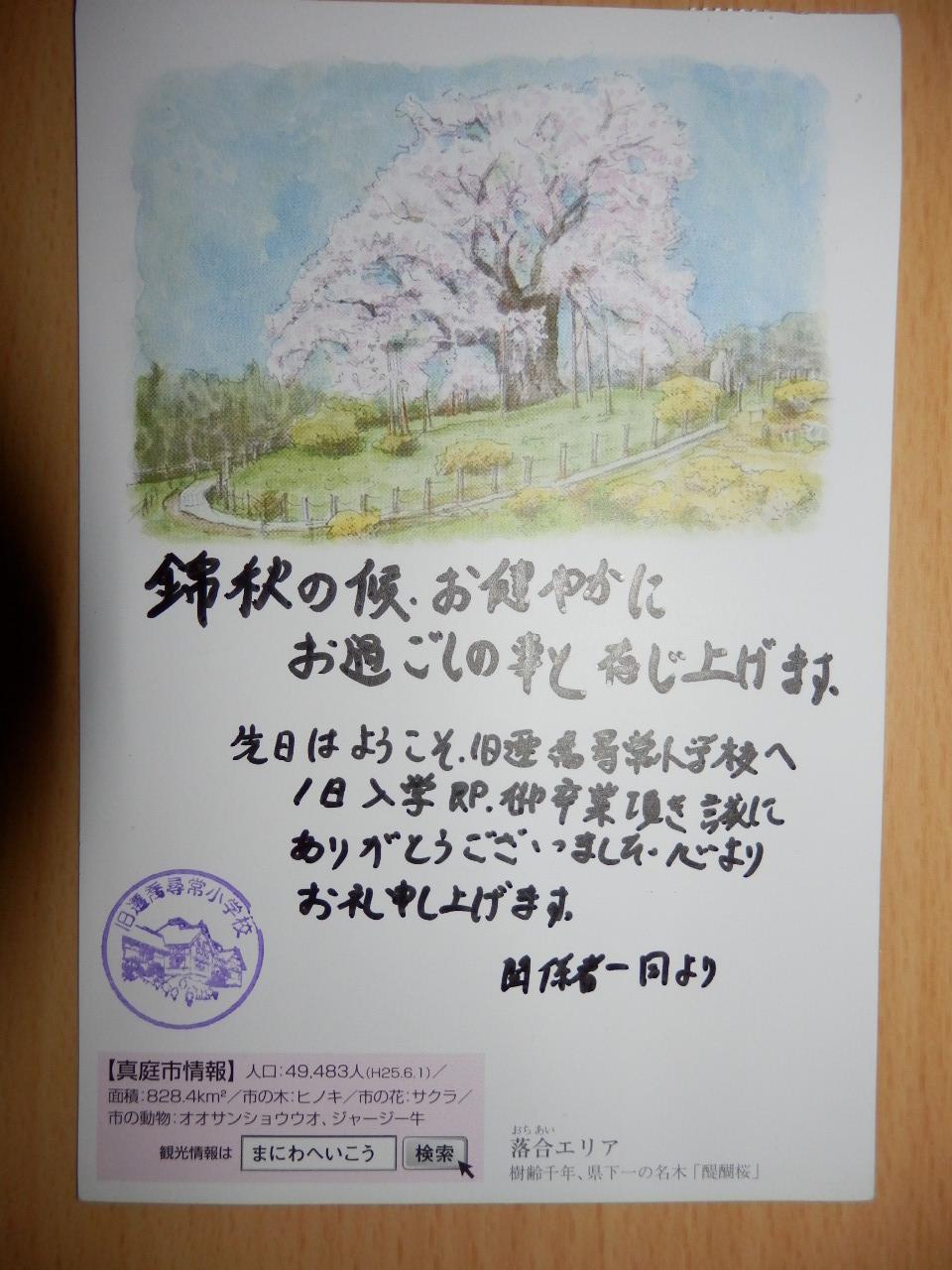 PA250001.jpg