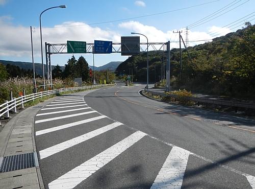 201410_hakonegairinzan_03.jpg