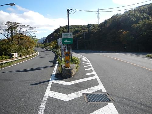201410_hakonegairinzan_04.jpg