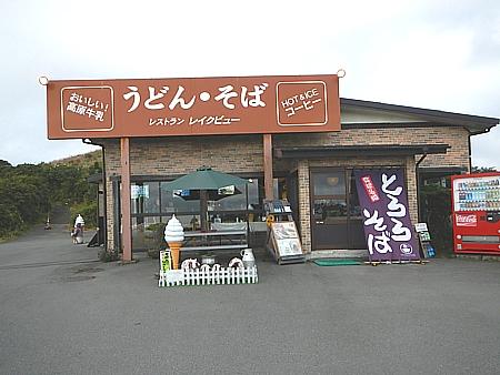 201410_hakonegairinzan_21.jpg