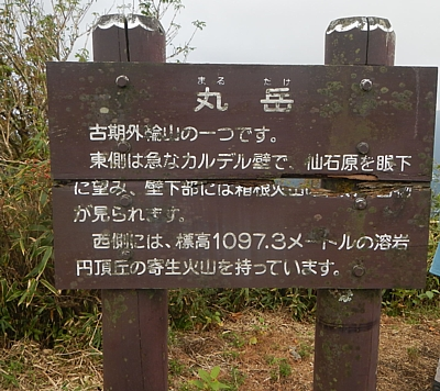 201410_hakonegairinzan_37.jpg