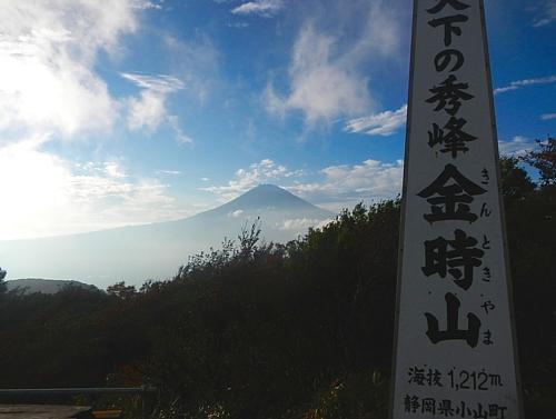 201410_hakonegairinzan_43.jpg