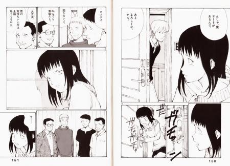 ぼくらの原作マンガ 本田千鶴(チズ)の輪姦シーン3